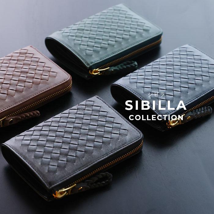 /images/slider/topsl_sibilla_sp.jpg