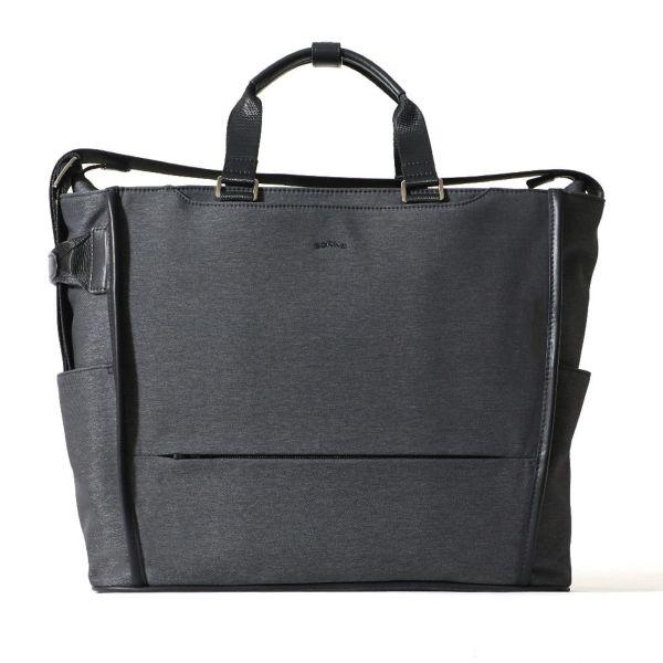 ショルダービジネスバッグ(ブラックの正面)